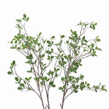 JAROWN Artificial Tree Branches with Leaves for Decoration